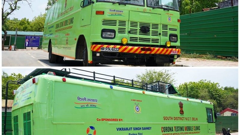 Sonalika Tractors Partners with Growdiesel and modifies CRPF bus into a Corona Testing Mobile Clinic to support Delhi Government to Combat COVID 19