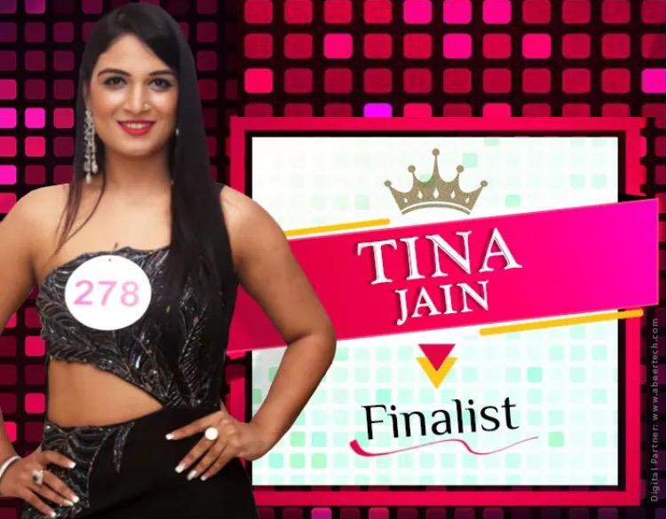 Tina bhatia jain. Zumba, baby and Beauty, three random words. Right?