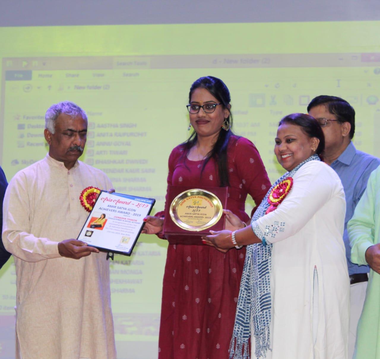 Meet social activist of Gujarat -jignasha thakor she recently got asia award for child education and women empowerment