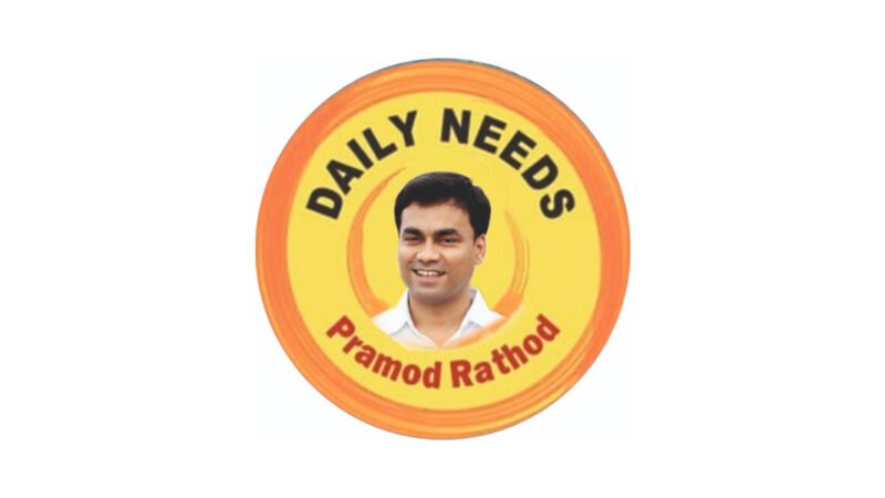 'Pramod Rathod Daily Needs' is an app which helps the citizens of Aurangabad with the everyday essential services