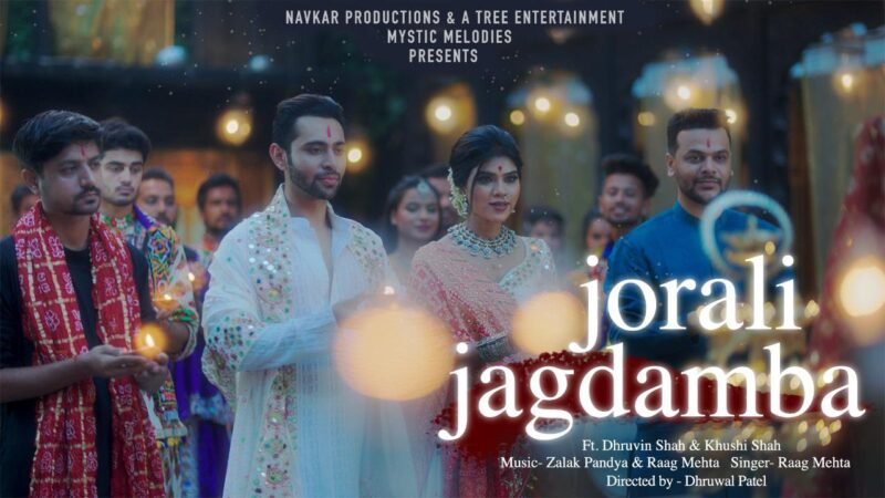Khushi Shah and Dhruvin Shah's first song 'Joradi Jagdamba' from their Navratri special album out now!