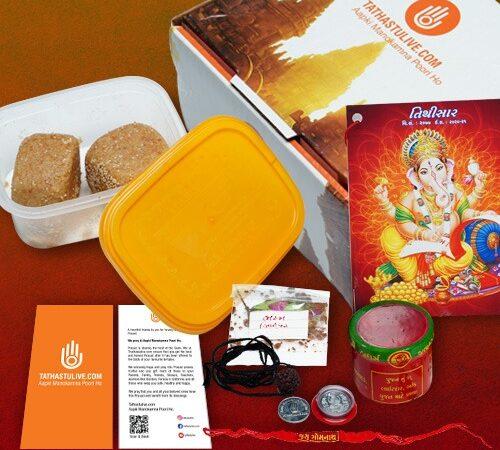 Tathastulive.com offers Mataji Prasad at home this Navratri