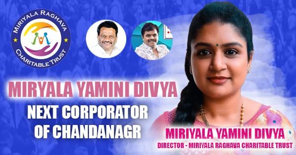 Miriyala Yamini Divya, Young TRS Leader in Chandanagar and next Corporator of Chandanagar