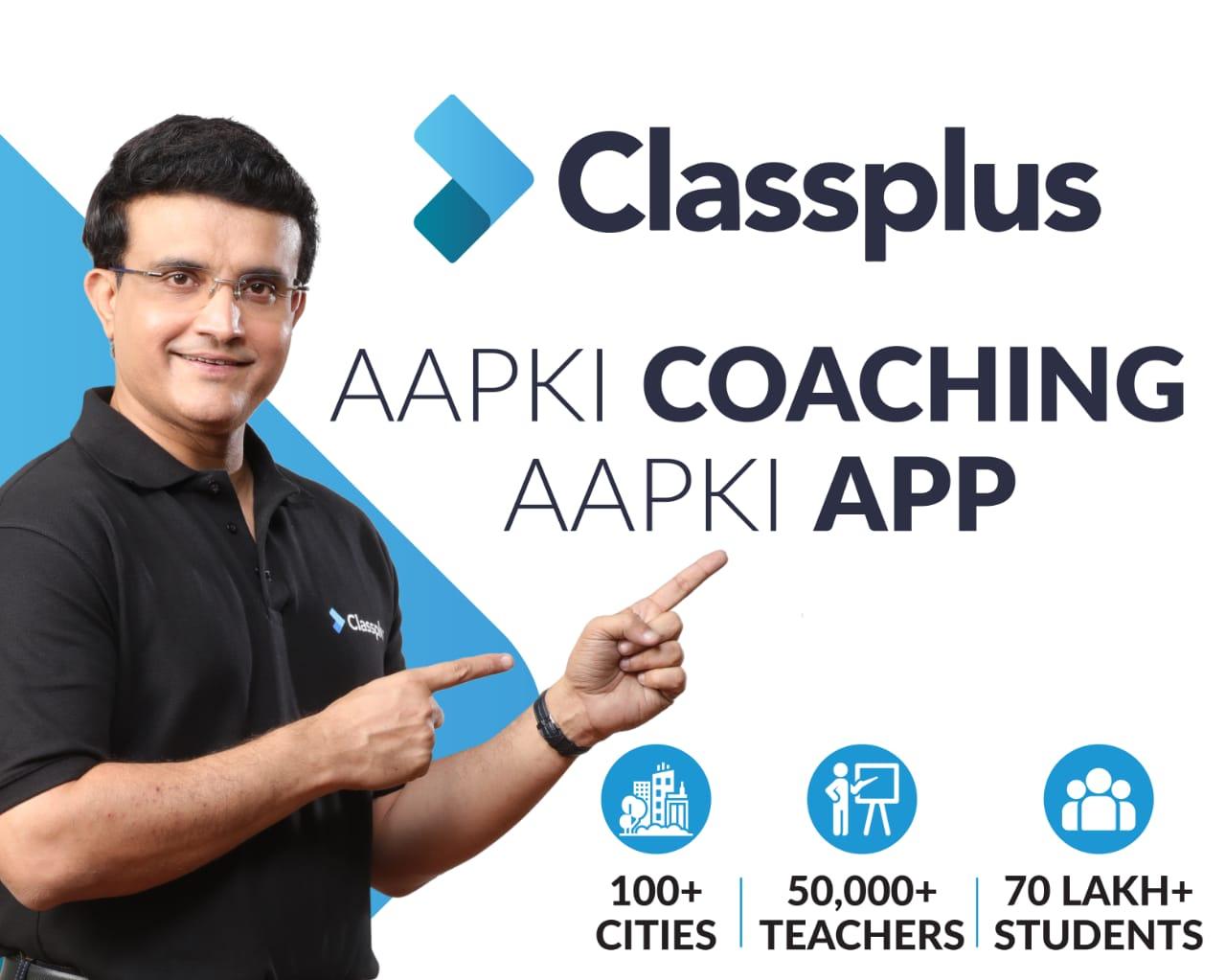 Classplus signs former Indian Cricket team captain, Sourav Ganguly, as its Brand Ambassador
