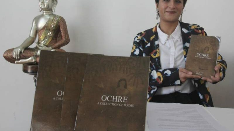 From living a Poetic life to writing poetry Shristi Sainani launched her Book 'Ochre' in Ahmedabad