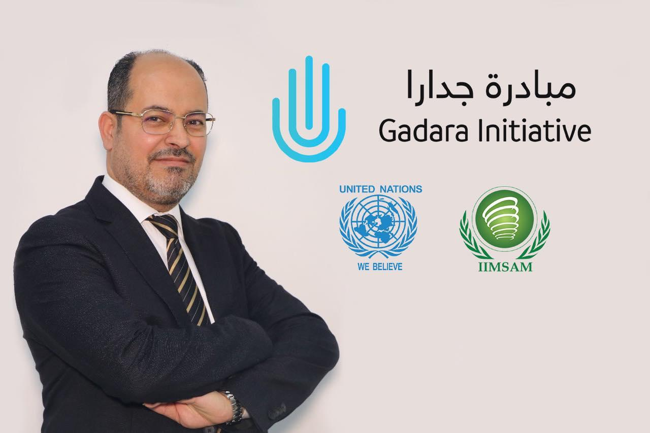 Meet the alluring and ambitious Faraj Al Omari, the founder of Gadara Initiative, an honorary advisor and a dynamic philanthropist.