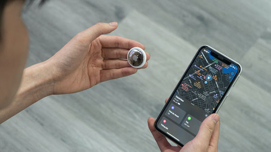 Apple declare to improve the privacy of AirTag; Android app arriving this year