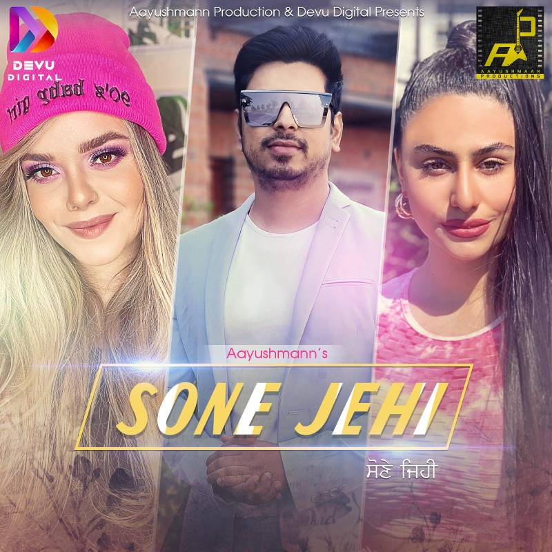 """Aayushmann Productions is all set to release their new song """"Sone Jehi"""""""